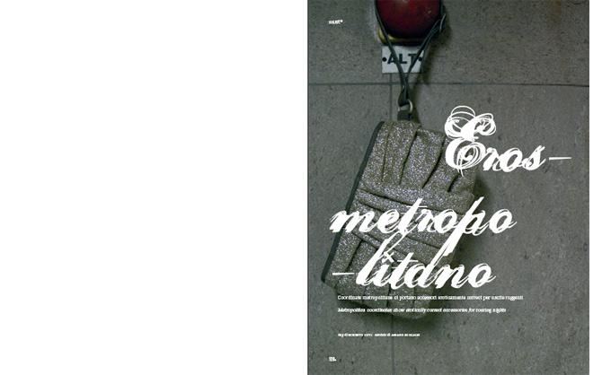 Eros-metropolitano_01